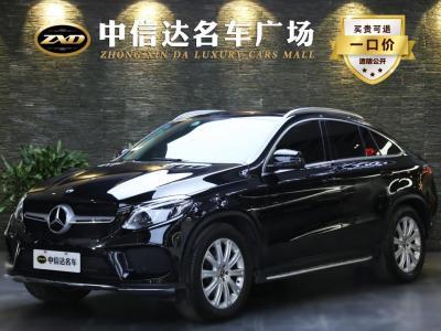 2019年4月 奔驰 奔驰GLE(进口) GLE 320 4MATIC 轿跑SUV图片