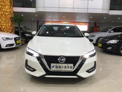 2019年12月 日产 轩逸  1.6L XL CVT悦享版图片