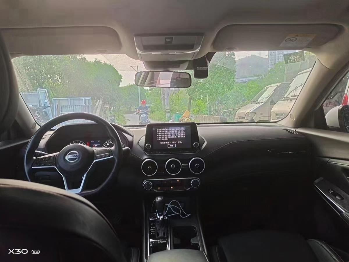 日产 轩逸  2020款 1.6L XE CVT舒享版图片