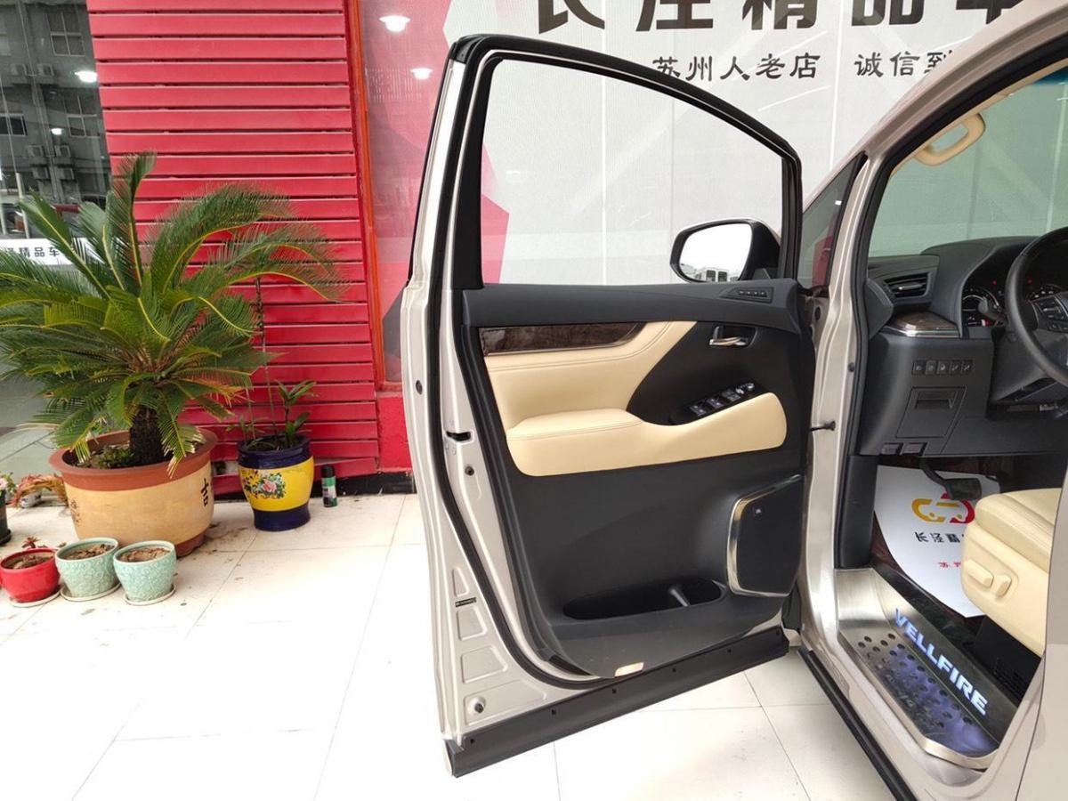 丰田 威尔法  2019款  双擎 2.5L HV豪华版图片