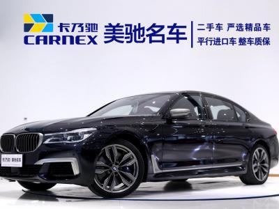 宝马 宝马7系  2018款 M760Li xDrive