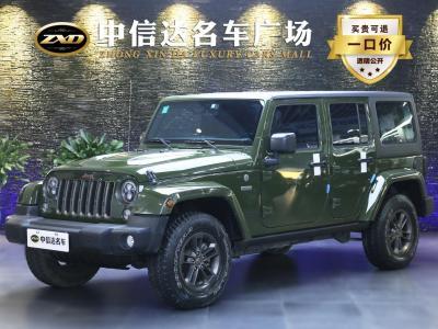 Jeep 牧马人  2016款 3.0L Sahara 75周年致敬版图片