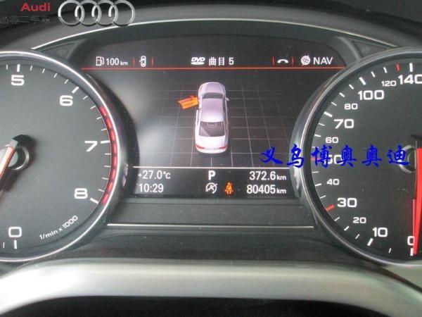 奥迪 奥迪A8  A8L 3.0T FSI 45 TFSI 舒适型图片