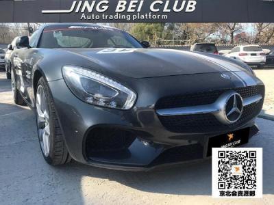 奔驰AMG GT&nbsp4.0T