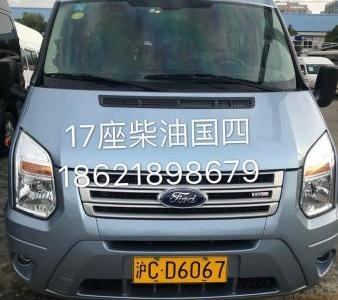 2016年2月 江鈴 全順  新世代 2.4T 長軸高頂普通型3-17座圖片