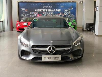 &#22868;&#39536; AMG  2017&#27454; GT AMG 4.0T?#35745;?/>                         <div class=