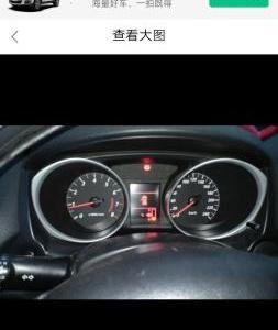 2014年3月 三菱 劲炫 2.0L 手动两驱舒适版图片