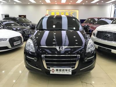 纳智捷 大7 SUV  2013款 2.2T锋芒智尊型?#35745;?/>                         <div class=