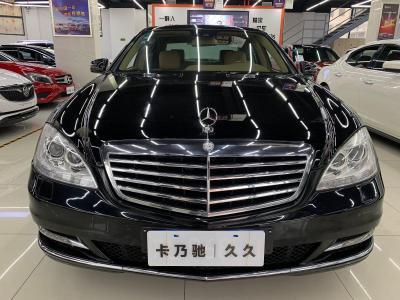 2012年3月 奔驰 奔驰S级 S300L 3.0L 商务简配型图片