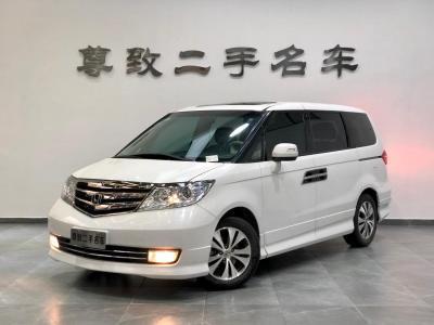 本田 艾力绅  2012款 2.4L VTi-S尊贵版图片