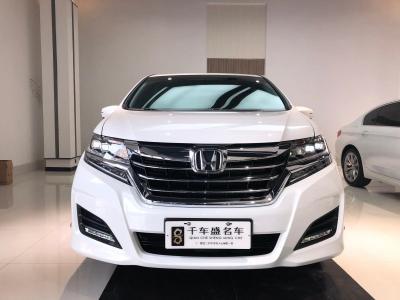2018年7月 本田 艾力绅 2.4L CVT豪华版图片