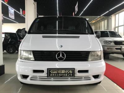 奔馳 威霆  2004款 2.3