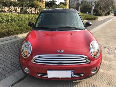 MINI COUPE  2010&#27454; 1.6L Chee?#35745;?/>                         <div class=