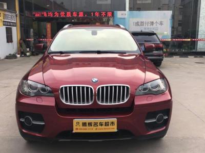 2012年11月 宝马 宝马X6  X6 3.0T图片