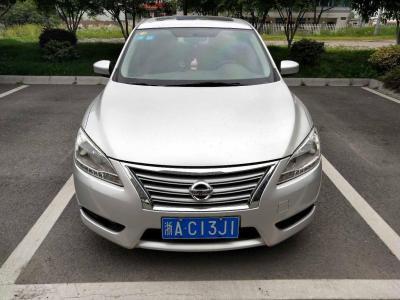 2013年9月 日产 轩逸  1.6XL CVT豪华版图片