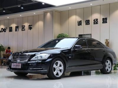 2013年1月 奔驰 奔驰S级(进口) S 300 L 商务型 Grand Edition图片