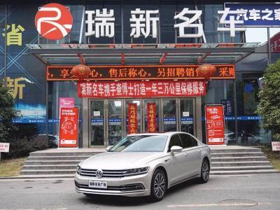 2017年11月 大众 辉昂 380TSI 两驱商务版图片