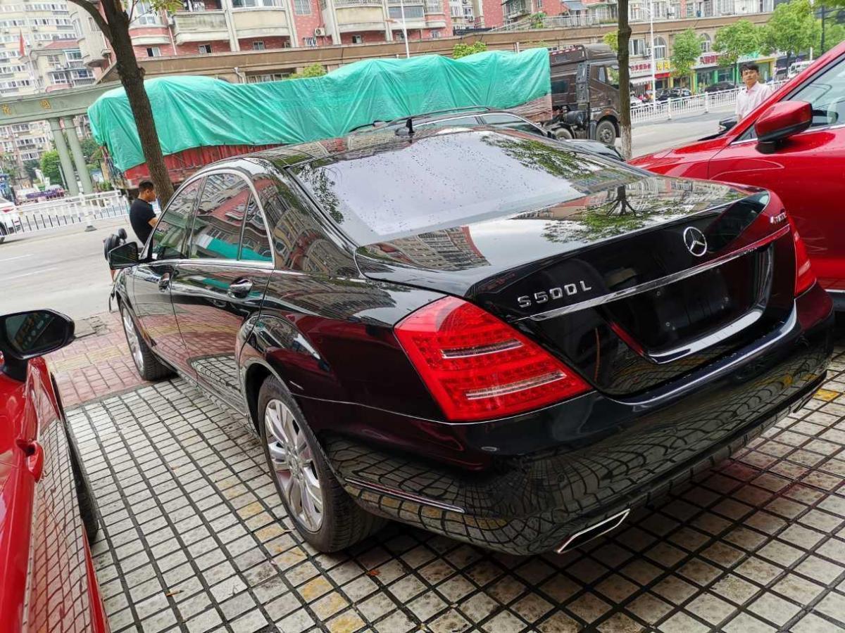 奔驰 奔驰S级  2011款 S 500 L CGI 4MATIC图片