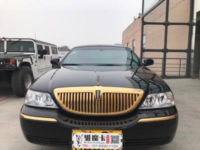 2007年10月 林肯加长礼宾车-外交特殊定制版图片