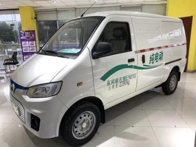 东风 帅客新能源  2018款 纯电动厢式运输车
