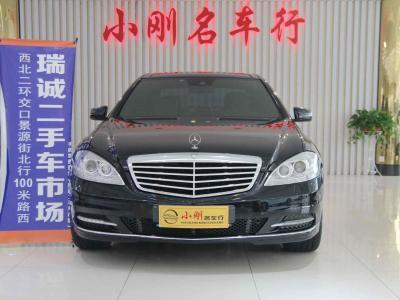 奔驰 奔驰S级  2012款 S 300 L 尊贵型 Grand Edition?#35745;?/>                         <div class=