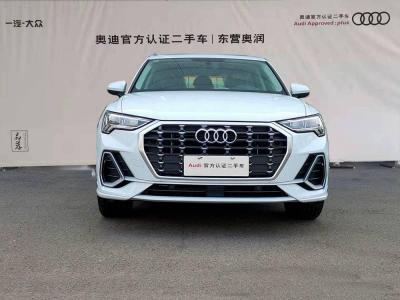 Audi Audi Q3  2019款  40 TFSI quattro 时尚动感型图片