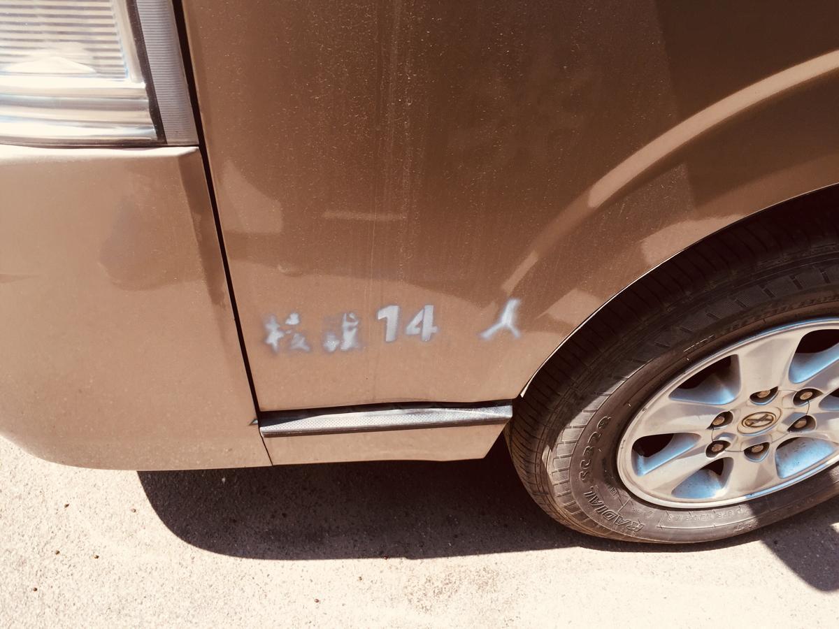 九龙 A5  2010款 2.4L豪华型4RB2图片