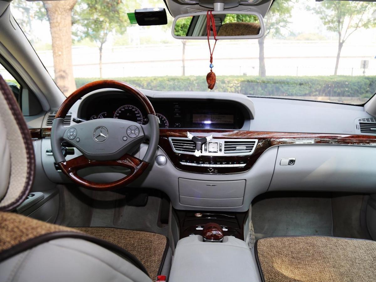 奔驰 奔驰S级  2010款 S 350 L 豪华型图片