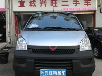 五菱 五菱榮光小卡  2012款 1.5L雙排基本型L3C圖片
