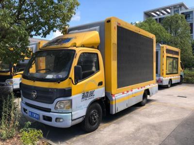 2013年5月 欧马可4米2⃣️改装车可进城图片