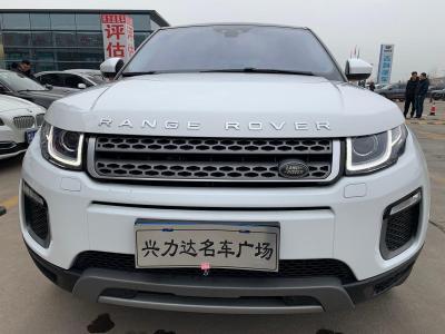 2017年5月 路虎 揽胜极光 揽胜极光图片