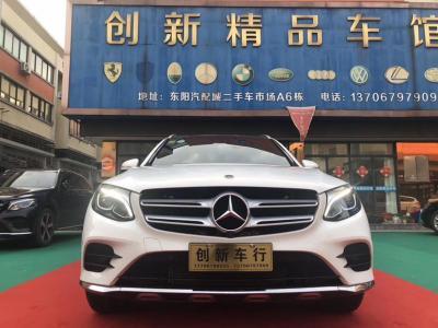 奔驰 奔驰GLC  2019款 GLC 260 4MATIC 豪华型