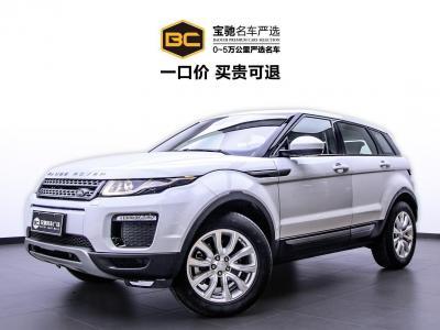 2019年1月 路虎 揽胜极光 200PS PURE 新尚版图片