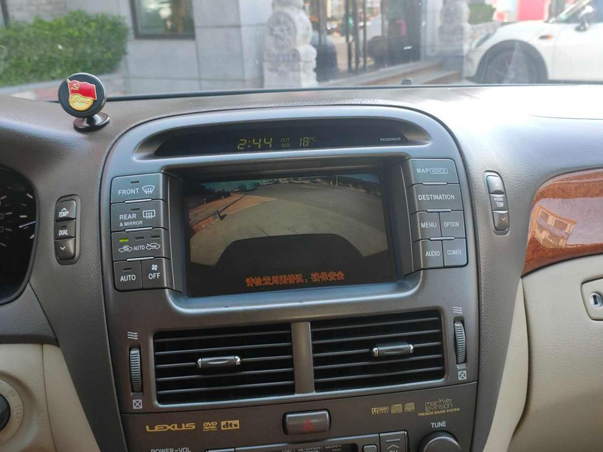 雷克萨斯 LS  2004款 LS430 4.3L图片