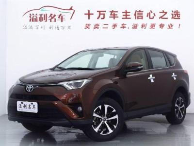 丰田 RAV4  荣放 2.0L CVT两驱风尚X版图片