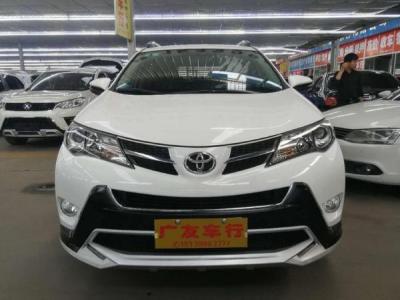 丰田RAV4荣放 2.0L CVT豪华版图片
