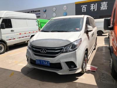 上汽大通MAXUS G10  2016款 1.9T 自動豪華行政版 柴油 國V圖片