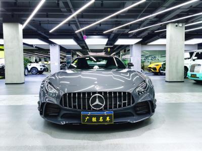 2018年8月 奔驰 奔驰AMG GT AMG GT R图片