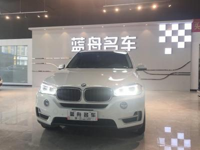 宝马 宝马X5  2015款 xDrive35i中国限量版图片