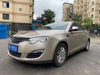 荣威 550 550S 1.8L 手动启逸版图片