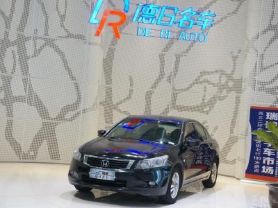 本田 雅閣  2008款 2.0L MT圖片