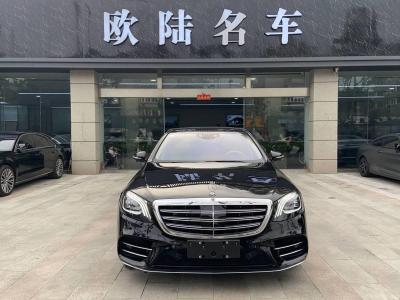 2019年11月 奔驰 奔驰S级  S 450 L 4MATIC 臻藏版图片