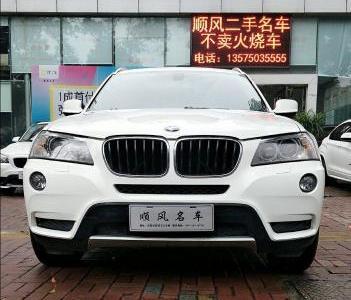 宝马 宝马X3 X3 xDrive20i 2.0T 豪华型