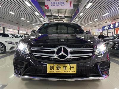 2019年6月 奔驰 奔驰GLC GLC 260 L 4MATIC 动感型图片