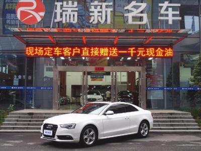 奥迪 奥迪A5  A5 45TFSI Coupe图片