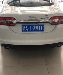 捷豹 XF  2.0T Sportbrake 250PS 风华版 涡轮增压