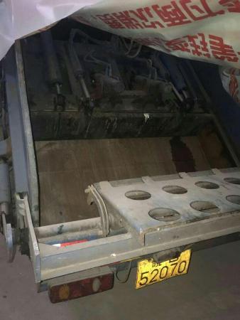 东风保险盒图纸