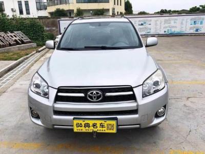 2010年8月 丰田 RAV4 2.0L AT豪华升级版图片