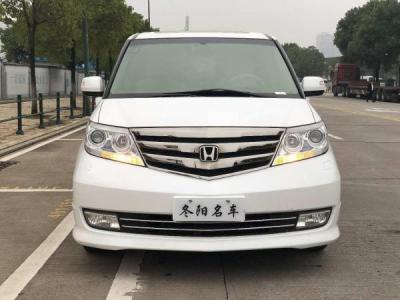 本田 艾力紳  2.4L AT VTi-S尊貴版