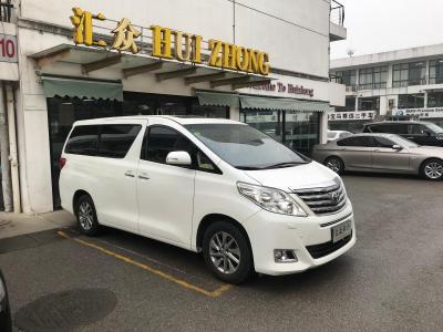 丰田 埃尔法  2012款 3.5L 豪华版(白色金属漆加2000)